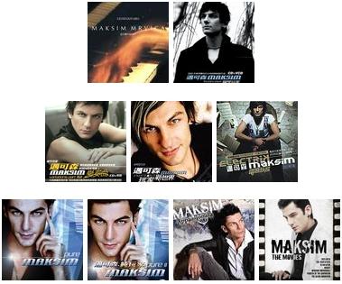 Maksim Mrvica - Discography