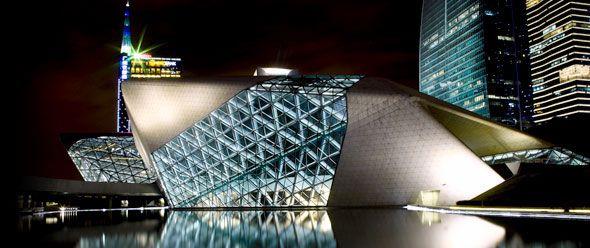 Guangzhou Opera House 廣州大劇院