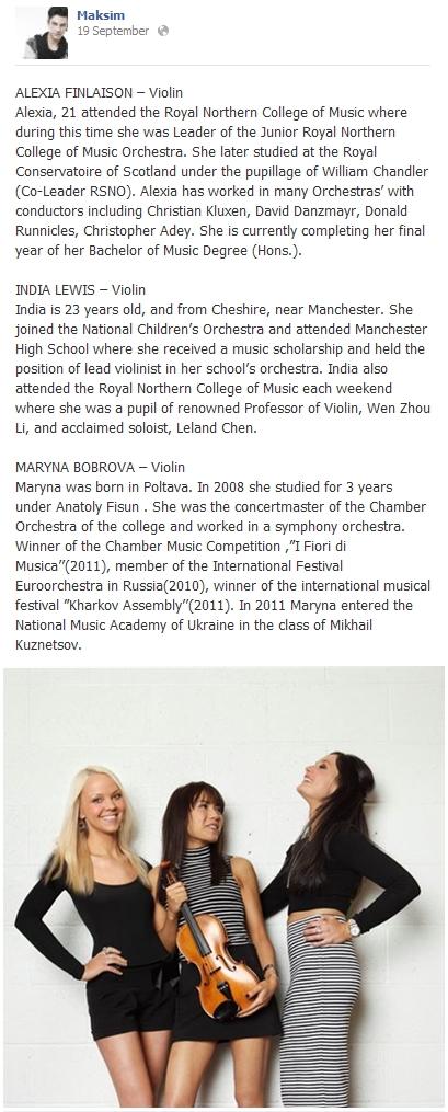 2013.09.19 - ALEXIA FINLAISON. INDIA LEWIS. MARYNA BOBROVA - Violin