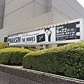 Japan Tour, Spring 2014-08