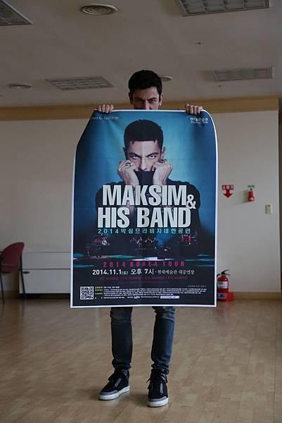 Some photos from Maksim's Korean tour-05.jpg