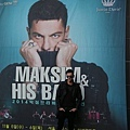 Some photos from Maksim's Korean tour-15.jpg