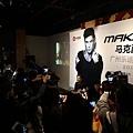 Some photos of Maksim's China tour-11.jpg