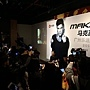Some photos of Maksim's China tour-11.jpg