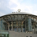Maksim in Moscow-11 - The venue, Moscow International House of Music.jpg