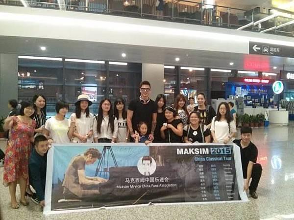 Maksim Classical China Tour 2015-03.jpg