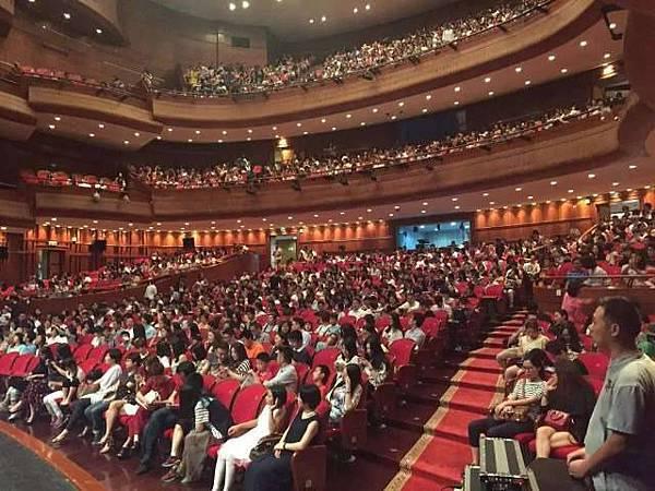 Maksim Classical China Tour 2015-09.jpg