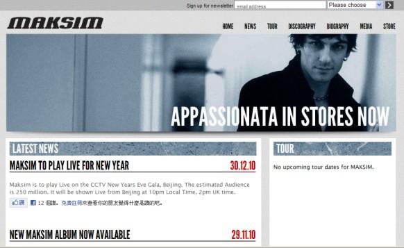 The Official Maksim Website New Design.jpg