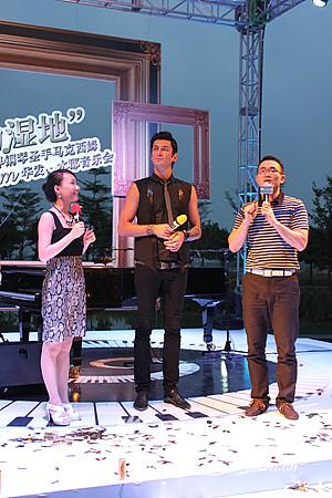 07-2010.10.02 Maksim Concert in Zhuhai.jpg