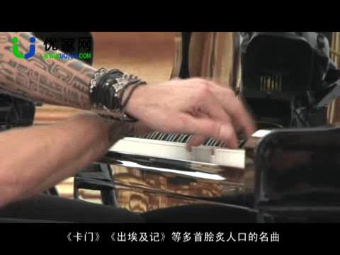 2010.10.02 Maksim Concert in Zhuhai.jpg