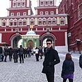 Maksim in Moscow, January 2010-01.jpg