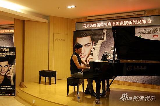 01-Maksim 2010 China tour 中國巡演上海新聞發布會.jpg