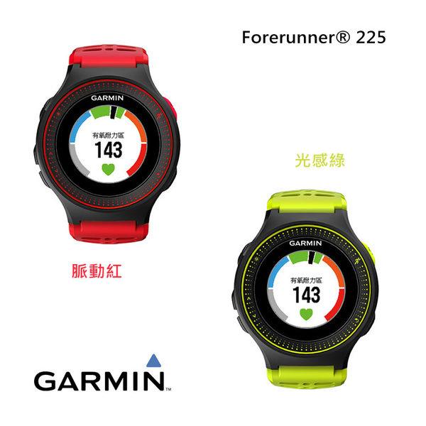 garmin225