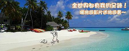 etToday po影片送書