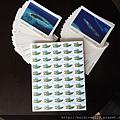 明信片、郵票