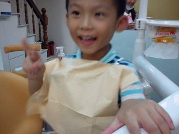 我不怕看牙醫.JPG