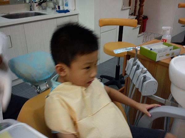 第一次看牙醫.JPG