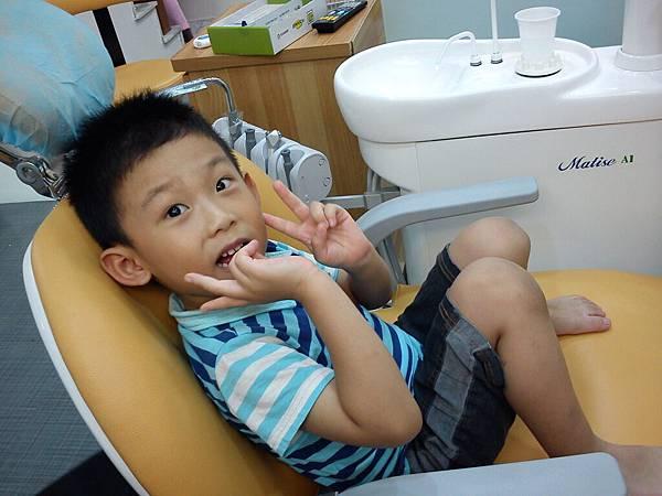 開心看牙醫.JPG