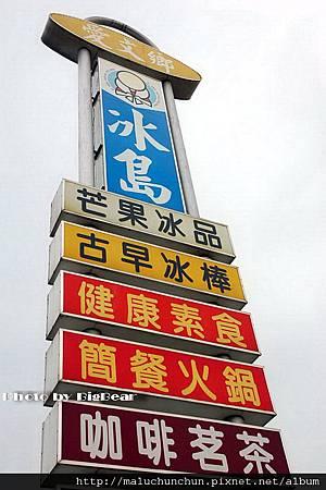20080924台南0205.jpg