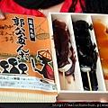 20081002郭公湯團15.jpg