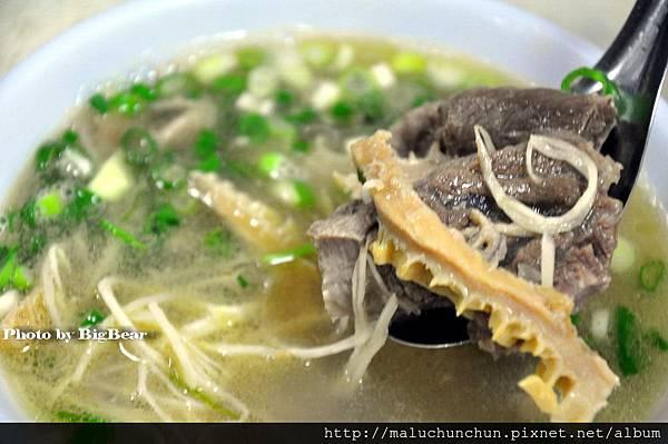 牛肉湯01