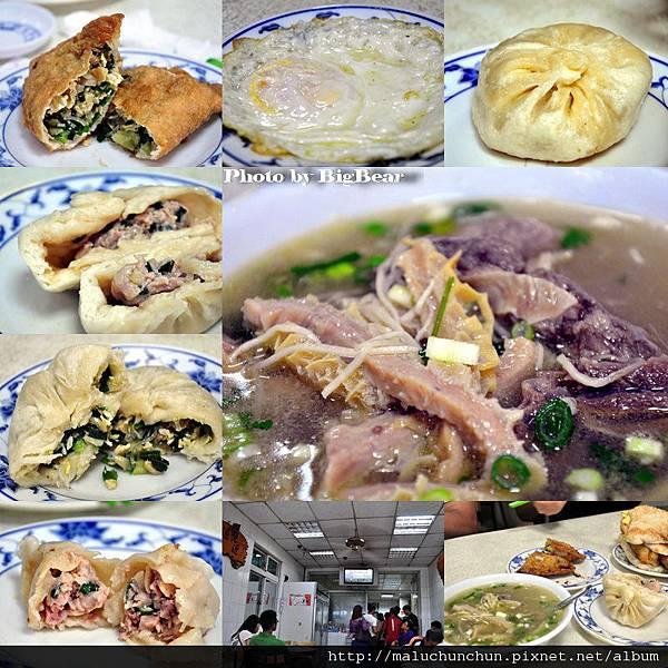 牛肉湯03