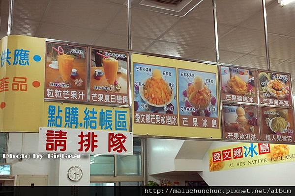 20080924台南0214.jpg