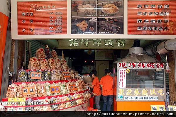 20080927台南安平0307.jpg