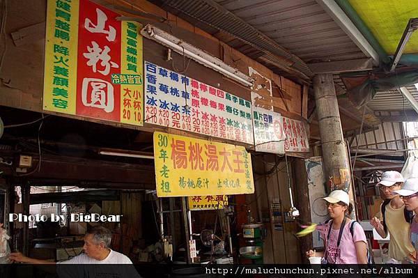 彰化.鹿港:第一市場楊桃汁0003.jpg