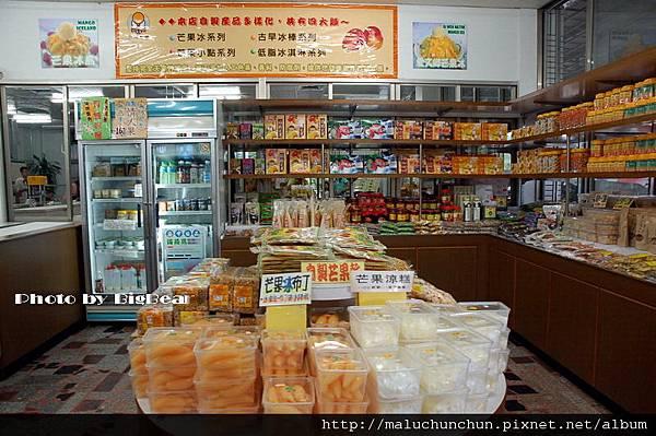 20080924台南0228.jpg
