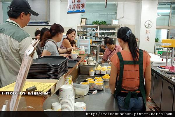 20080924台南0215.jpg