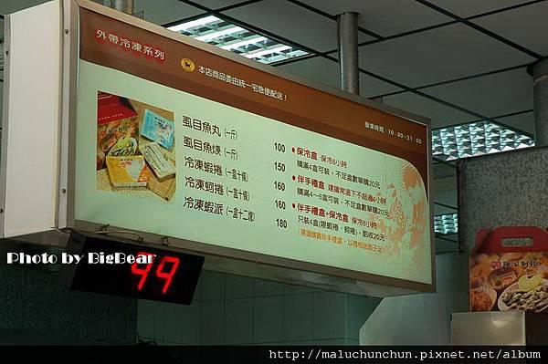20080927台南安平0296.jpg