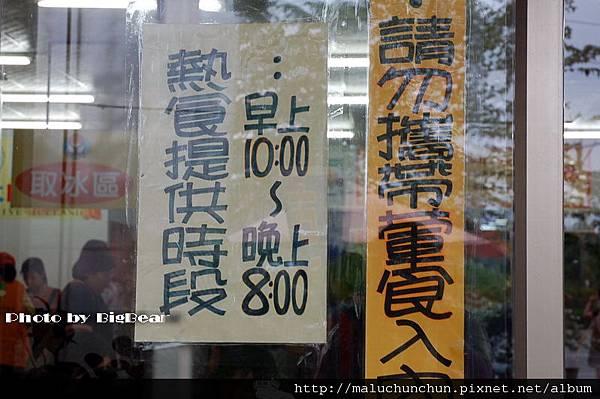 20080924台南0208.jpg