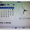P1080340.jpg