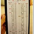 22689410:[阿吉遊台灣] 2008-07-16 環島第12日 之 桃園楊梅→中壢市區+新竹南寮一日遊