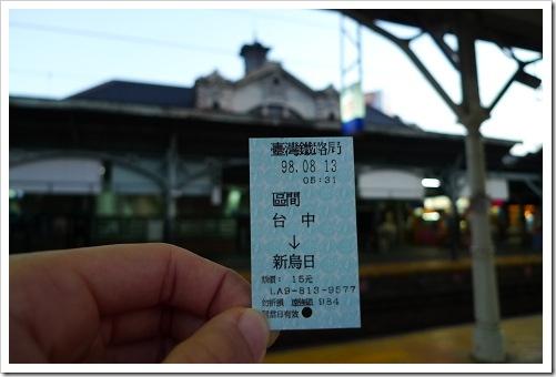 P1030846