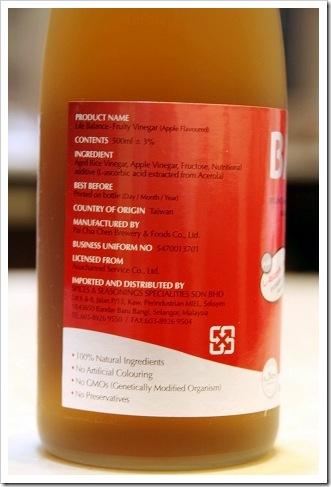 25343946:[試喝報告] LIFE BALANCE 蘋果醋、特別添加西印度櫻桃萃取物(左旋C)