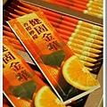 25590609:[試用報告] 健固金華香橙檸檬風味飲品