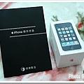 25593303:[紀錄] 跨年禮物,iPhone3GS + moshi concerti iPhone專用皮套