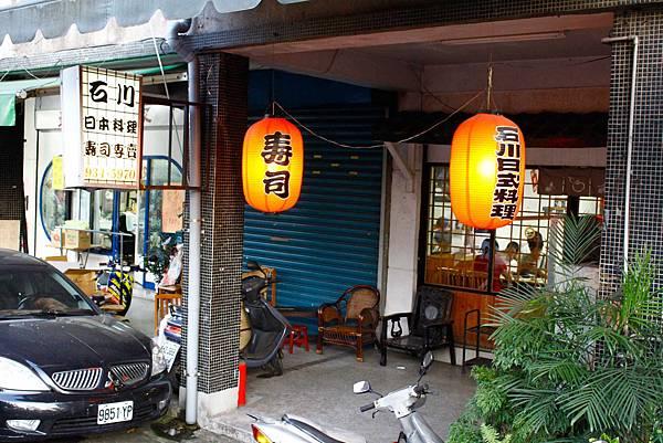 石川門口.jpg