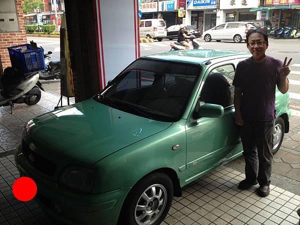 綠色馬曲交車