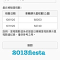 20210323_IMG_9582.JPG