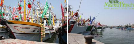 漁港01ma.jpg