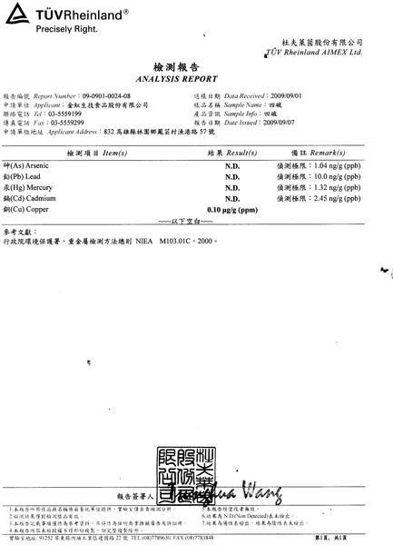 09-0901-0024-08.JPG
