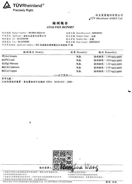 09-0901-0024-10.JPG