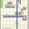 札幌站前.JPG