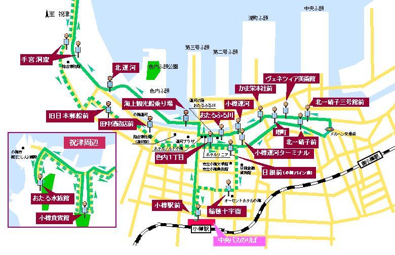 小樽散步巴士綠線.JPG