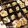2011_02_17加賀屋泡湯157.jpg