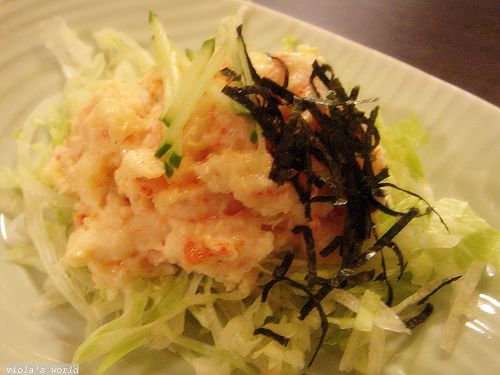 龍蝦沙拉1