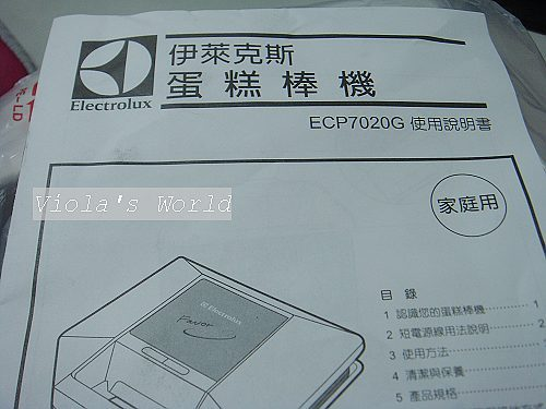 DSC04002-500.jpg